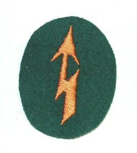 WWII German Recon Trade Badge