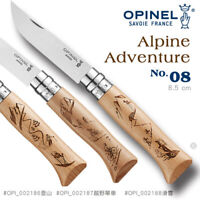 OPINEL POCKET KNIFE No 8 ALPINE ADVENTURE LIMITED IN PAPER BOX