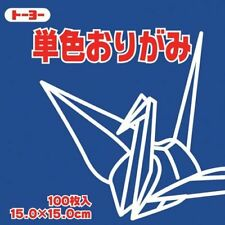 Toyo Origami Paper Single Color - Navy Blue - 15cm, 100 Sheets S-4320
