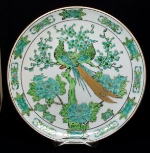 "Gold Imari Handpainted Peacock Plate 12"" Flowers Turquoise Jade Green Japan EUC"