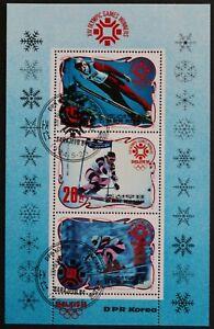 """Korea: Michel Block-Nr. 176 """"Olympische Winterspiele´84"""" aus 1984, gestempelt"""