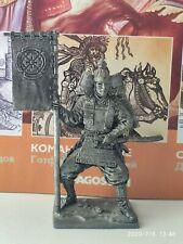 FIGURES SAMURAI WITH A SWORD 12TH CENTURY 54MM 1/32