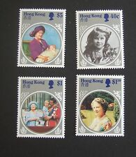 Hong Kong 1985 85th Birthday Queen Mother  MNH UM unmounted mint