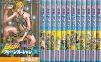 JoJo's  Stone Ocean  Part 6  Japanese language  Vol.1-17 Set  Manga comics