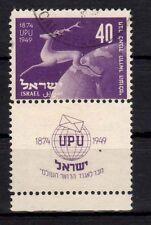 ISRAELE 1950 UPU 40p USATO