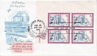 United Nations NY122 - Enveloppe 1er jour 1960 Palais de Chaillot Airmail 4c
