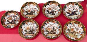 "7 Antique SPODE 967 Imari 5"" Rimmed Fruit Dessert Bowl + Set China Dish 1800's"