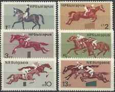 Timbres Chevaux Bulgarie 1356/61 ** lot 29048