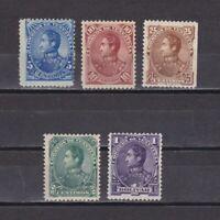 VENEZUELA 1882, Sc #74-78, Simon Bolivar, MH