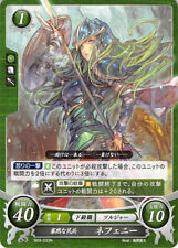 Fire Emblem 0 Cipher Path of Radiance Trading Card Game TCG Nephenee B03-033N