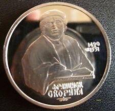 Spiegelglanz Münzen Aus Europa Modifizierter Artikel Günstig Kaufen