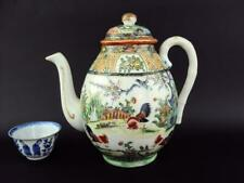 Beautiful Chinese Antiques Oriental Porcelain Famille Rose Coffee pot