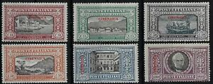 1924 colonie italiane Cirenaica Manzoni Certificata MNH**