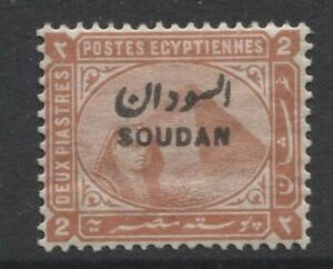 SUDAN - 1897 EGYPT OVPT. 2p ORANGE-BROWN MINT  SG.7. (REF.E18)
