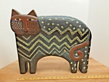 "Vintage Laurel Burch Signed LB1018 18""X17"" XL  Zig Zag Cat Figurine Statue NIB"