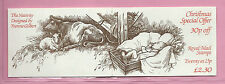 GB 1984 £2.30  BOOKLET FX7  (LM) - CHRISTMAS Nativity (20 x 13p) - Complete
