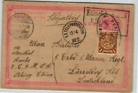 CHINA 1901 Cover Dragon Fieldpost Peking to Düsseldorf Germany