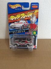 Bandai Hot Whells Charawheels Machine Zellet RARE