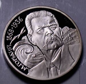 R0051 Russia 1988  Rouble  proof ruble combine shipping