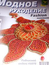 BEAD BEADING BEADED BEADWORK russian magazine book 2/12