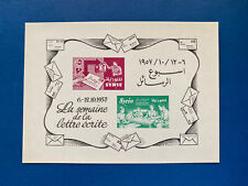 Syria Syrie 1957, Souvenir Sheet, Letter Writing Week, MNH, No Gum as issued, VF