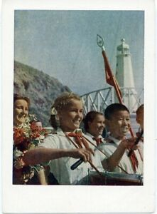 1958 ARTEK Pioneer Camp Girls Boys Drum  Russian Unposted postcard