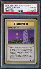 Pokemon PSA GEM MINT 10 Japanese Vending Series 3 III Pokemon Tower