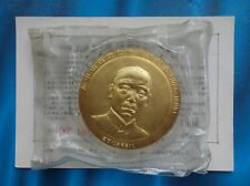 Shanghai Mint:1995 China Gilt-brass Medal the 70th ANNI of death of Sun yat-sen