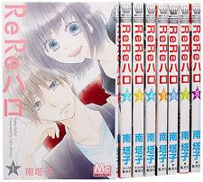 Rere Hello Touko Minami 1-11 Japanese Complete Manga Comic Book Set F/S