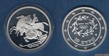 Grèce 2003 10 Euro Equitation Jeux Olympiques été Athénes 2004 - Greece