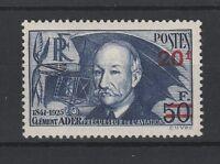 FRANCOBOLLI 1940 FRANCIA MNH Z/4422