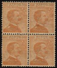 Regno - 1926 - Michetti - cent.60 DECALCO - Sassone n.205f -  quartina - MNH