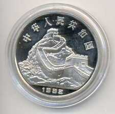 China Peoples Rep Great Wall Ships & Shipbuilding Silver 5 Yuan 1992 Proof - AU