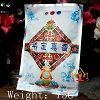 100% Natural Pure Buddhist Tibet Tibetan Medicine Incesen Powder Family Hall