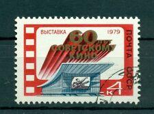 Russie - USSR 1979 - Michel n. 4865 - 60  ans de cinéma soviétique