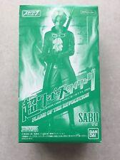 Figurine Bandai - One Piece Sabo Flame of the Revolution