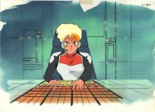 Anime Cel Gall Force #72