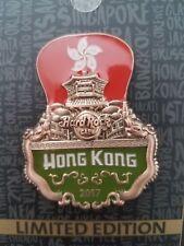 Hard Rock Cafe Pin HONG KONG CUT OFF SERIES 2017 Sold out LE