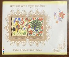 2003 INDIA MINIATURE SHEET - INDIA FRANCE: JOINT ISSUE MNH