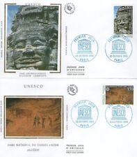 FDC - SERVICES 110-111 - UNESCO - 23.10.93