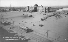 Crowded Great Square, Mukden Station, Manchuria, China ca 1910s Vintage Postcard