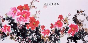 HANDPAINTED ORIENTAL ASIAN FINE ART CHINESE WATERCOLOR PAINTING-Peony flowers