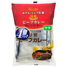 S&B Special Beef Curry Medium Hot  retort ready-made pouch 170g  x 4  Free Ship