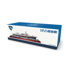 Chinese Type 055 Destroyer Renhai-class Navigation Simulation Ship Model 1/400