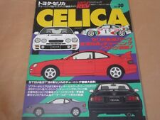 JDM HYPER REV TOYOTA CELICA Perfect Tuning & Modify Owners Bible #1 Vol30 Rare