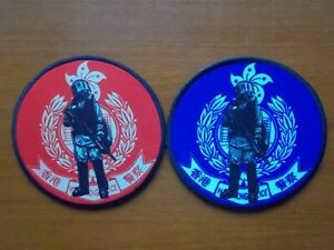 China Hong Kong Police Special Tactical Squad Patch,Elite Team,2 Pcs,Set