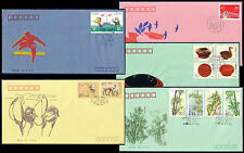 China 1993 One Lot of Stamps on Silk FDC (5 Covers) 丝绸首日封