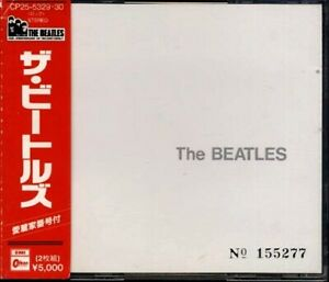 THE BEATLES S/T White Album JAPAN 1st Press 2 CD Serial No. CP25-5329/30 W/Obi
