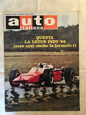 RIVISTA AUTO ITALIANA 16/1969 LOTUS 64 ATS 1000 F 5000 JIM CLARK LUCIANO BIANCHI