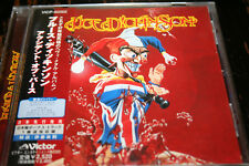 BRUCE DICKINSON Accident of birth !!!! VICTOR REC JAPAN OBI ex IRON MAIDEN